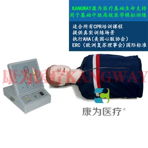 """""""康为医疗""""半身电子心肺复苏模拟人(带电子监测)"""