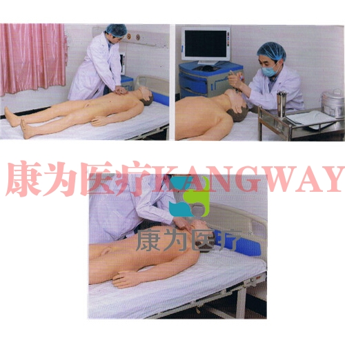 """""""康为医疗""""高级心肺复苏虚拟仿真训练系统"""