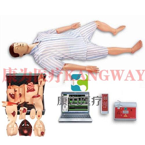 """""""康为医疗""""高级综合急救护理训练标准化模拟病人(AED、CPR、护理、创伤四合一)"""