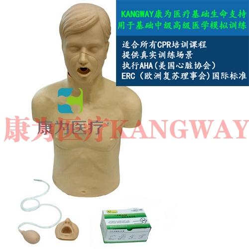 """""""康为医疗""""高级成人气道梗塞及CPR模型,气道梗塞及CPR模型"""