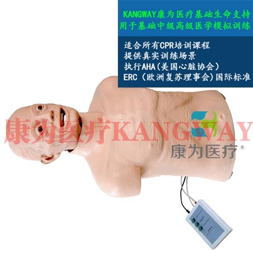 """""""康为医疗""""CPR带气管插管半身模型-老年版带CPR控制器"""