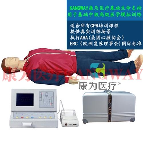 """""""康为医疗""""大屏幕液晶彩显高级全自动电脑心肺复苏标准化模拟病人"""