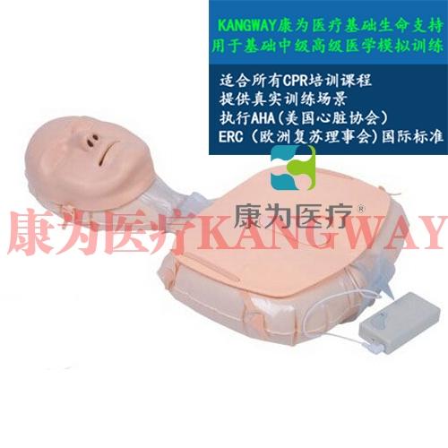 """""""康为医疗""""迷你型心肺复苏训练标准化模拟病人"""