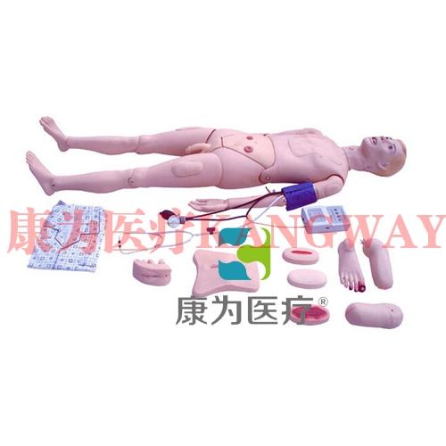 """""""康为医疗""""高级成人全功能护理模型带血压测量"""