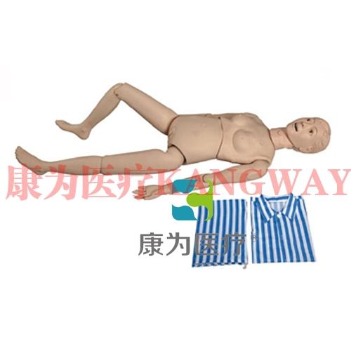 """""""康为医疗""""新型多功能护理人实习模型(女性)"""