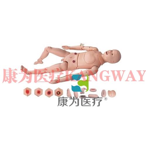 """""""康为医疗""""痔疮、压疮护理标准化模拟病人"""