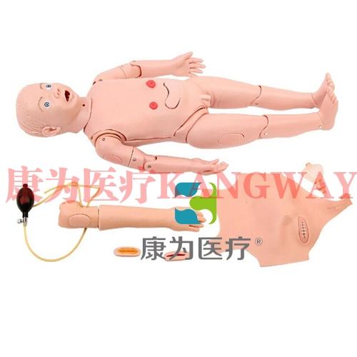 儿童护理模拟人