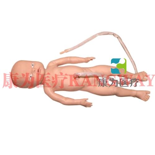 """""""康为医疗""""高级出生婴儿脐带护理模型(女婴)脐带护理标准化模拟病人(女婴)"""