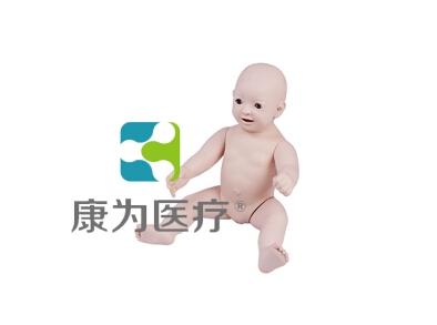 """""""康为医疗""""洗浴宝宝模型"""