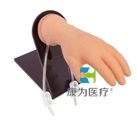 带底坐静脉注射手臂模型