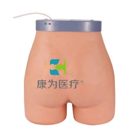 """""""康为医疗""""电子臀部肌内注射模型"""