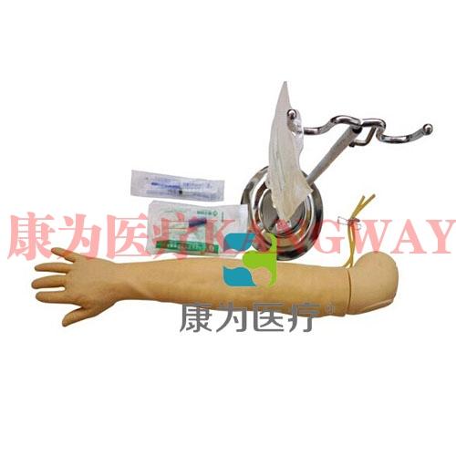 """""""康为医疗""""老年人动脉穿刺训练手臂模型"""