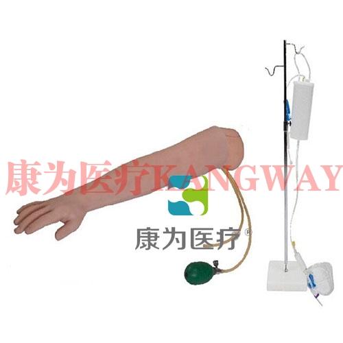 """""""康为医疗""""高级手臂动脉穿刺及肌肉注射训练万博手机版本登陆"""