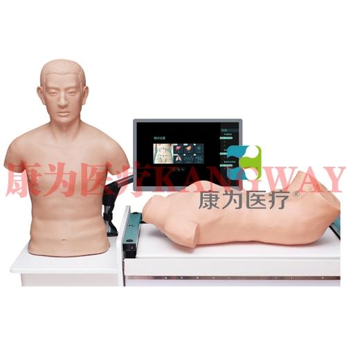 """""""康为医疗""""心肺检查、腹部检查虚拟仿真训练系统(教师机)"""