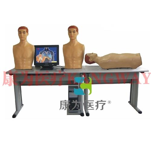 """""""康为医疗""""(网络版)智能化心肺检查和腹部检查教学系统(学生机)"""