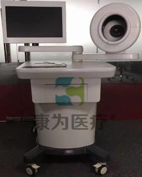 """""""康为医疗""""多功能健康体质辨识问诊检测分析系统"""