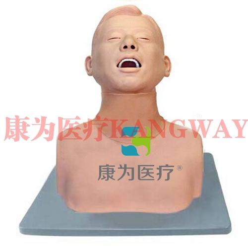 """""""康为医疗""""高级环甲膜穿刺操作模型,环甲膜切开护理模型"""