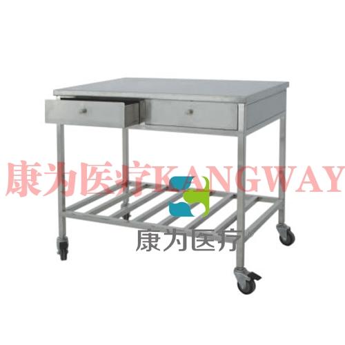 """""""康为医疗""""不锈钢工作台 KDF/GZT-90"""