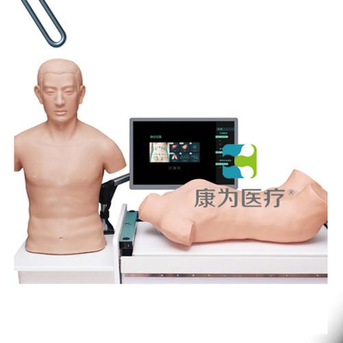 广东心肺听诊体格诊断万博手机版本登陆系列