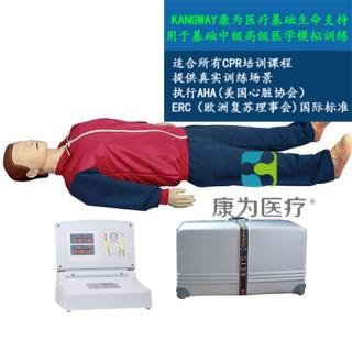 """""""康为医疗""""多功能心肺复苏急救标准化模拟病人(带气管插管头)"""