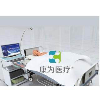 """""""康为医疗""""护理技能操作虚拟仿真训练考核系统"""