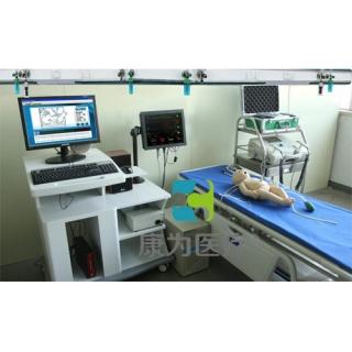 """""""康为医疗""""高智能数字化新生儿综合急救技能训练系统(ACLS高级生命支持、计算机控制)"""