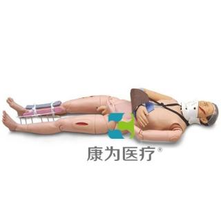 """""""康为医疗""""闭合式四肢骨折固定模型"""