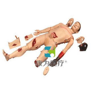 """""""康为医疗""""标准创伤护理标准化模拟病人"""