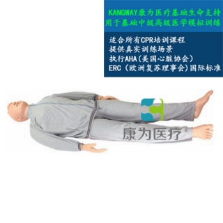 """""""康为医疗""""水上事故救援救助模型"""