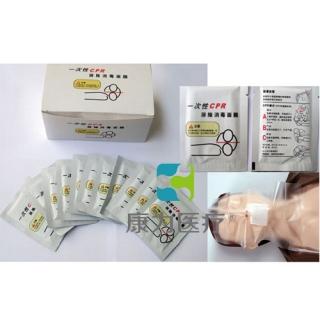 """""""康为医疗""""一次性CPR训练屏障消毒面膜"""