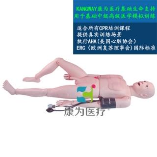 """""""康为医疗""""有机磷中毒急救标准化模拟病人"""