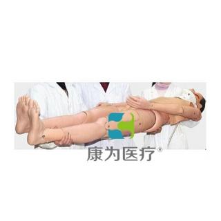 """""""康为医疗""""脊柱损伤搬运考核指导模型"""