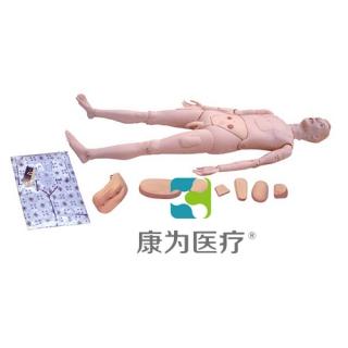 """""""康为医疗""""基础护理仿真标准化病人监测考核指导模型"""