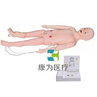"""""""康为医疗""""全功能五岁儿童高级标准化模拟病人"""