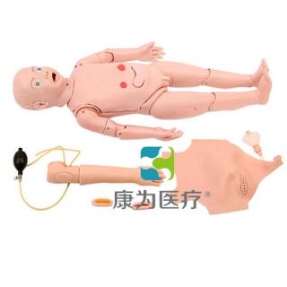 """""""康为医疗""""全功能三岁儿童护理模拟人"""