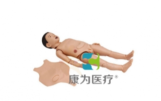 """""""康为医疗""""儿童护理标准化模拟病人"""