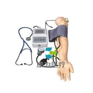 """""""康为医疗""""高级综合手臂操作训练模型"""