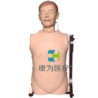 """""""康为医疗""""高级鼻胃管与气管护理模型"""