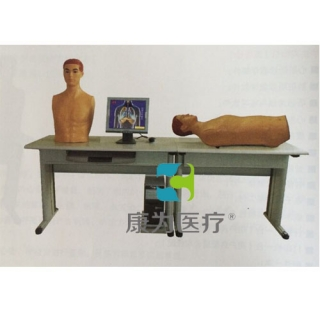 """""""康为医疗""""智能化心肺检查和腹部检查综合教学系统(学生机)"""