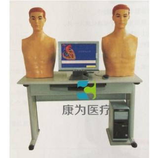 """""""康为医疗""""心肺检查综合训练实验室系统(学生机)"""