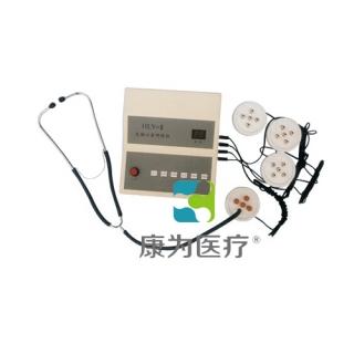 """""""康为医疗""""电脑心肺听诊仪(20人以上临床教学用)"""