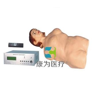 """""""康为医疗""""数字遥控式电脑腹部触诊标准化模拟病人"""