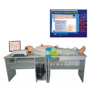 """""""康为医疗""""高智能数字网络化心电图模拟教学系统"""
