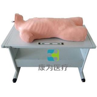 """""""康为医疗""""肝脓肿穿刺与胸腔穿刺(重症患者半卧位)电子标准化病人"""