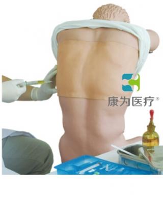 """""""康为医疗""""胸腔(背部)穿刺训练模型"""