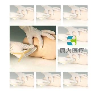 """""""康为医疗""""高级婴儿腰椎穿刺模型"""