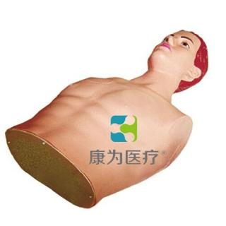 """""""康为医疗""""心包穿刺与心内注射训练模型"""