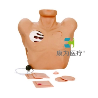 """""""康为医疗""""胸腔闭式引流模型"""
