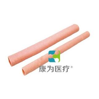 """""""康为医疗""""肠管吻合模型(20mm)"""