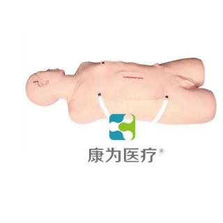 """""""康为医疗""""高级拆线换药训练标准化模拟病人"""